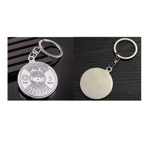 50 Year Calendar Compass Metal Key Chain