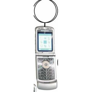 Cell Phone Keychain w/ Mirrored Back (12 Square Inch)