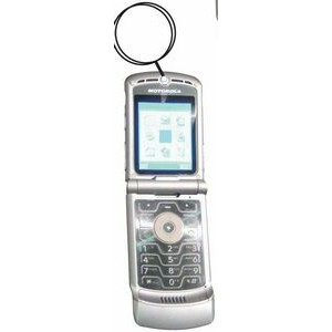 Cell Phone Keychain w/ Mirrored Back (4 Square Inch)
